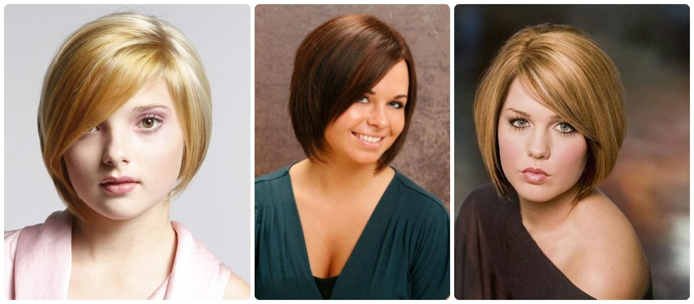 Самые модные стрижки на средние волосы ( фото).